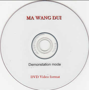 Image of video DVD